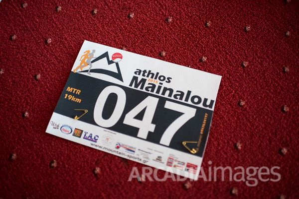 Athlos-Mainalou-RUN-022
