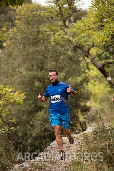 Athlos-Mainalou-RUN-102