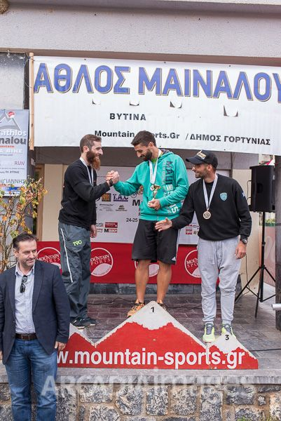 Athlos-Mainalou-RUN-462