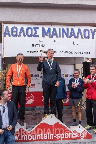 Athlos-Mainalou-RUN-471