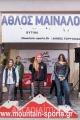 Athlos-Mainalou-RUN-458