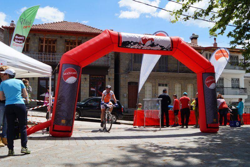 bike athlos tzoumerkon 2015 (102)