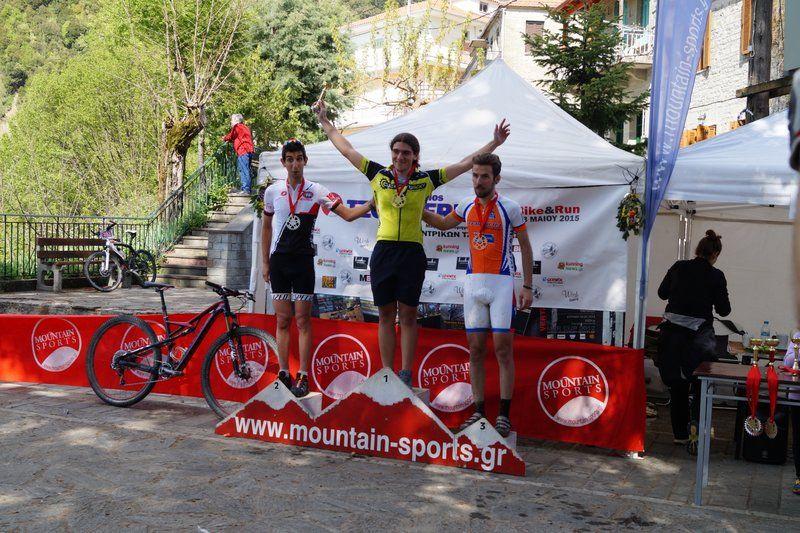 bike athlos tzoumerkon 2015 (203)
