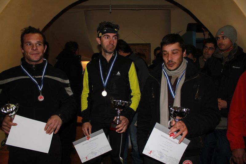 1st MTR CUP 2012 (17)