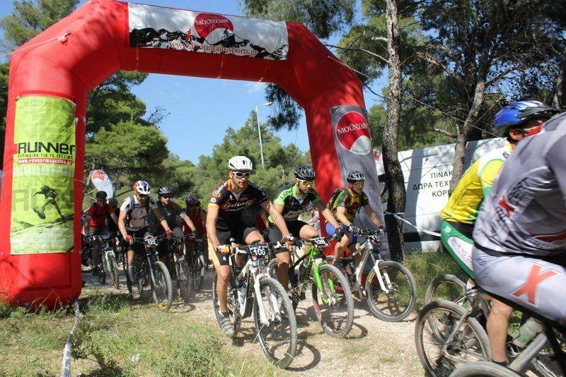3th  MTB CUP 2012 (20)