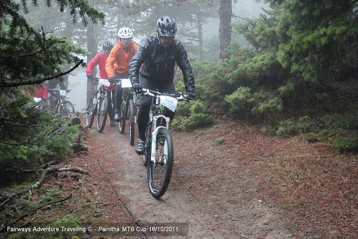 5th Adventure Cup 2010 (10)