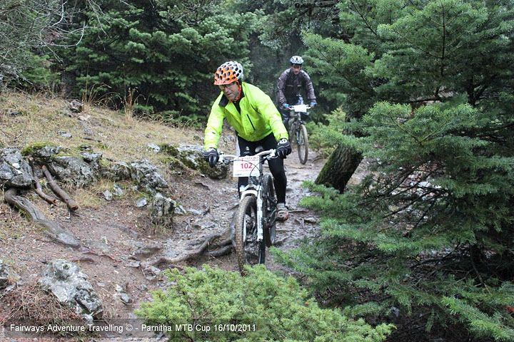 5th Adventure Cup 2010 (12)