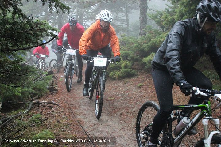 5th Adventure Cup 2010 (15)