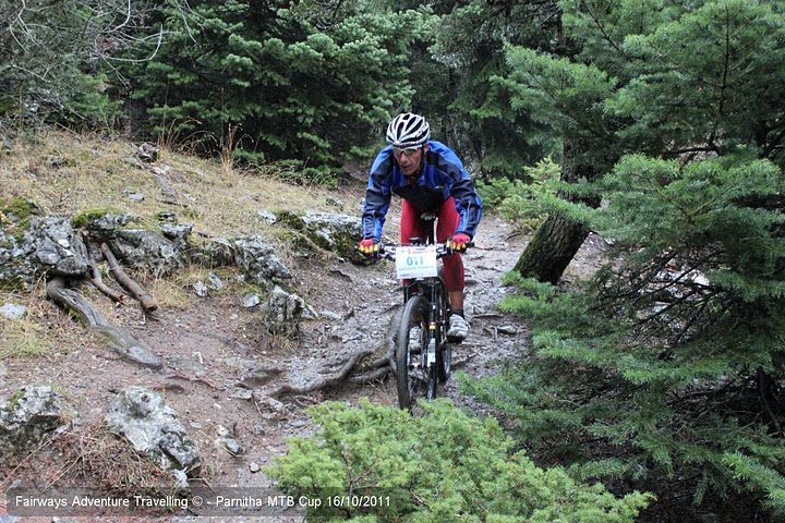 5th Adventure Cup 2010 (16)