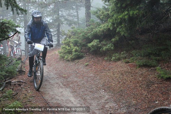 5th Adventure Cup 2010 (2)