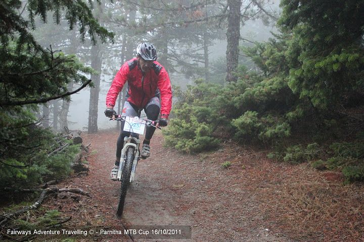 5th Adventure Cup 2010 (20)