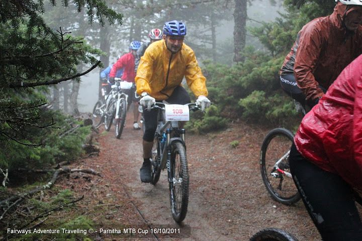 5th Adventure Cup 2010 (23)