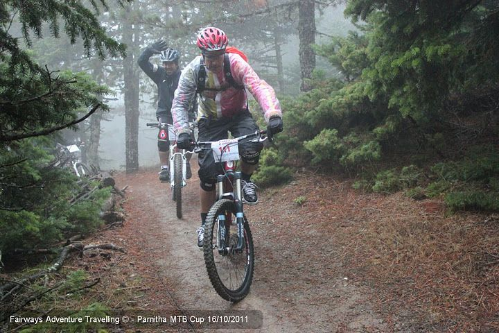 5th Adventure Cup 2010 (24)
