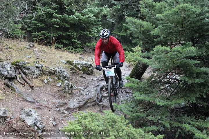 5th Adventure Cup 2010 (26)