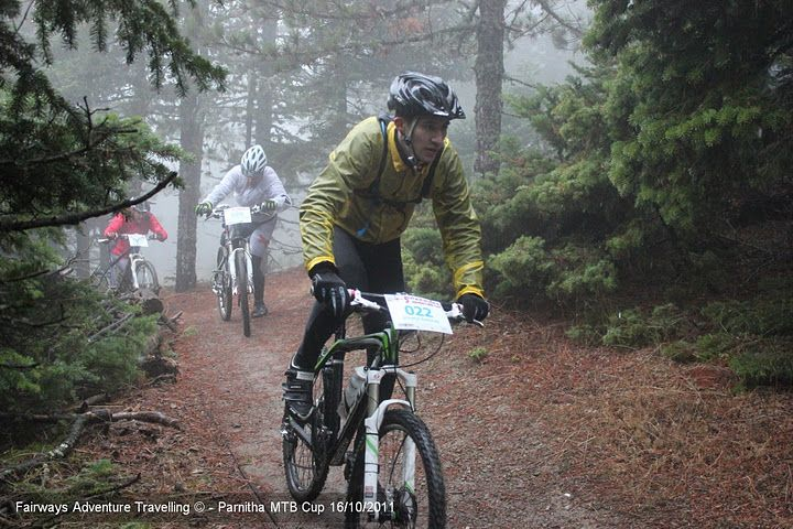 5th Adventure Cup 2010 (3)