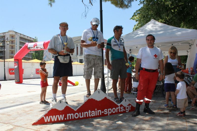 5th MTR CUP 2012 (19)
