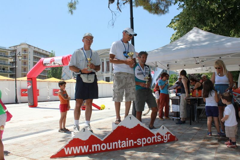 5th MTR CUP 2012 (22)