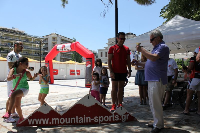 5th MTR CUP 2012 (29)