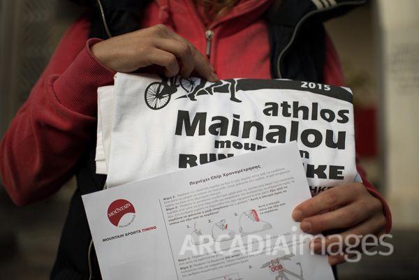 Athlos-Mainalou-RUN-001