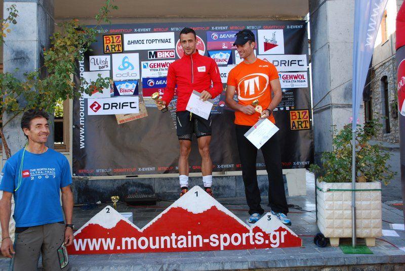 athlos mainalou run 2012 (34)