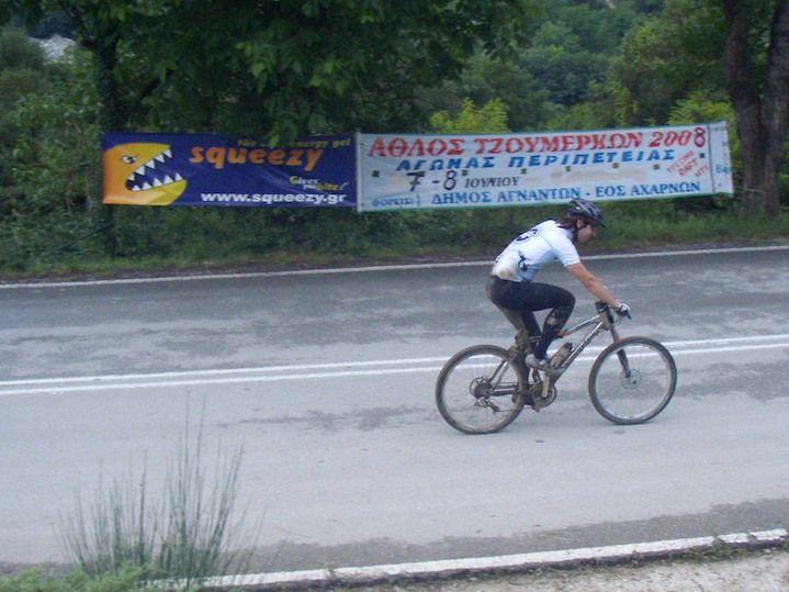 Athlos Tzoumerkon 2008 (12)