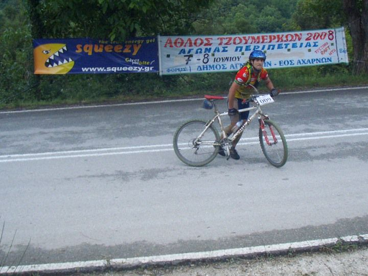 Athlos Tzoumerkon 2008 (13)