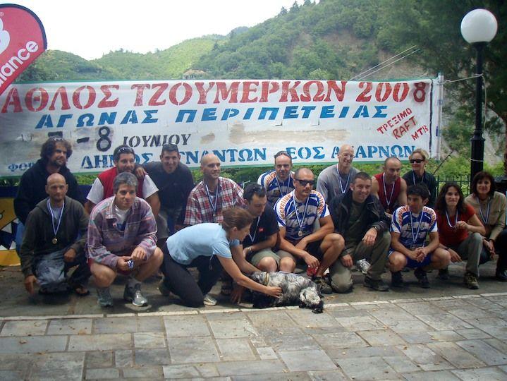 Athlos Tzoumerkon 2008 (37)