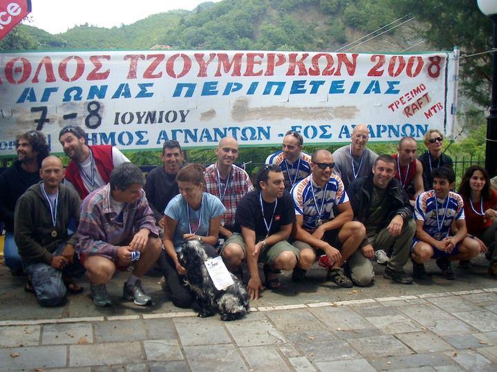 Athlos Tzoumerkon 2008 (38)