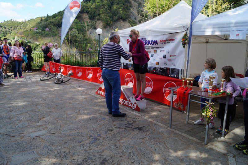 bike athlos tzoumerkon 2015 (189)