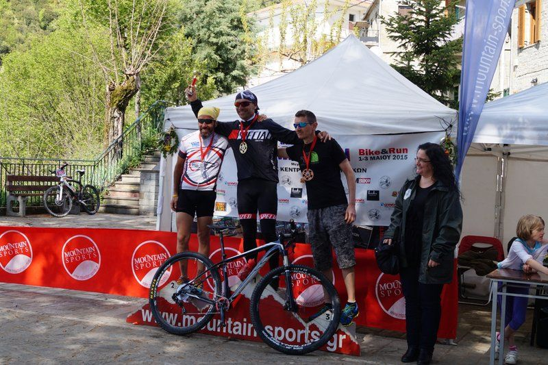 bike athlos tzoumerkon 2015 (218)