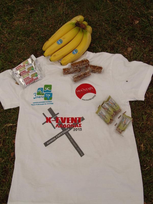 X-EVENT-limni-ladona-2013-33
