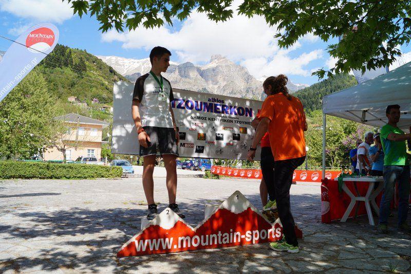 run athlos tzoumerkon 2015 (232)