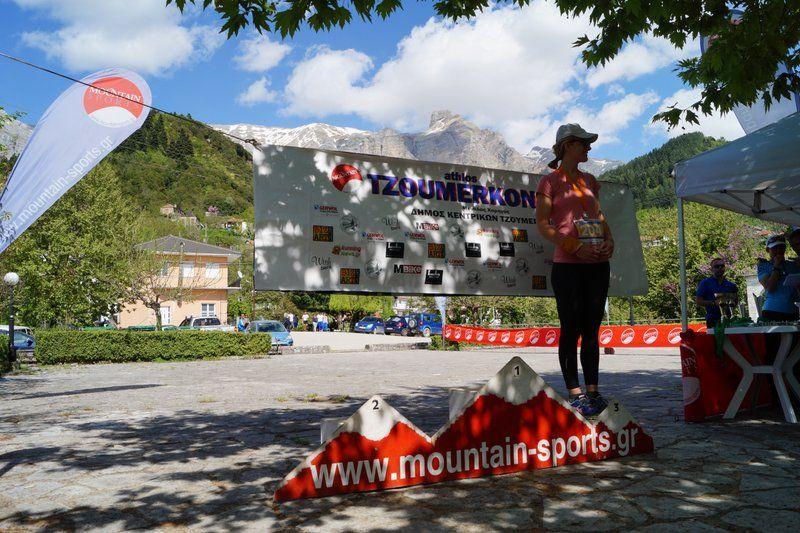 run athlos tzoumerkon 2015 (237)