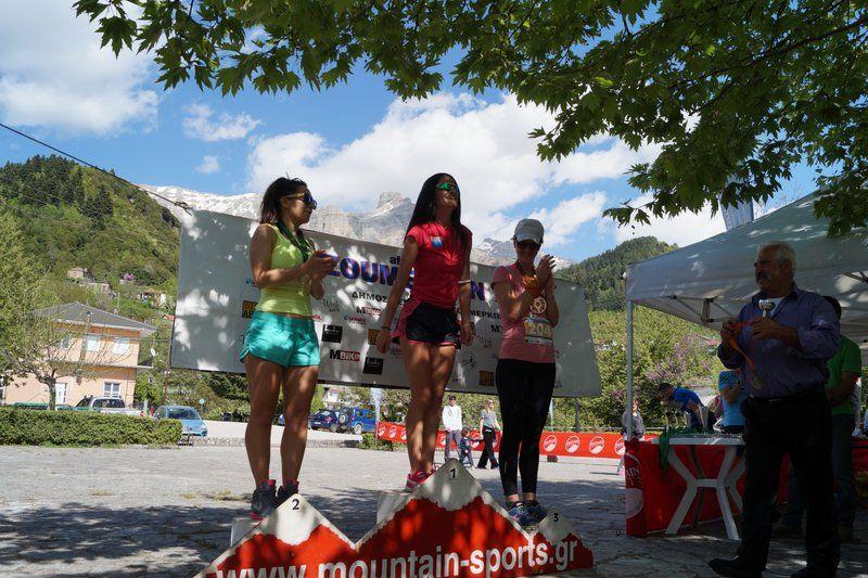 run athlos tzoumerkon 2015 (239)