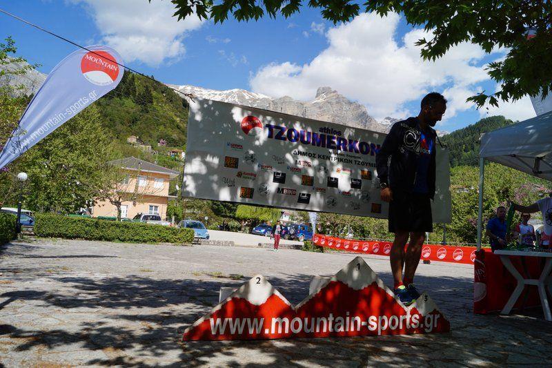 run athlos tzoumerkon 2015 (243)