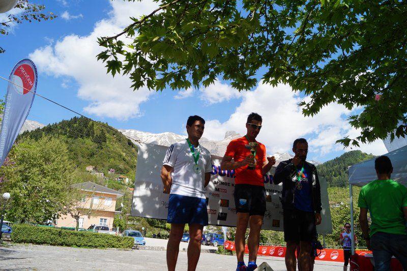 run athlos tzoumerkon 2015 (248)
