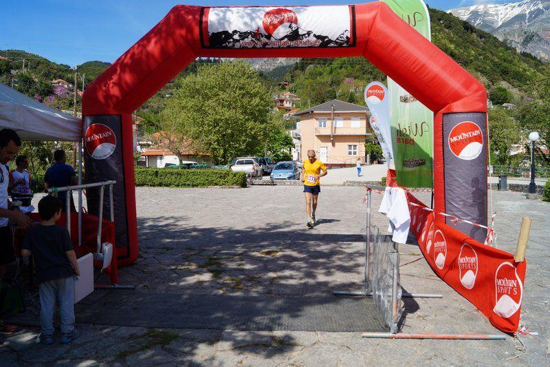 run athlos tzoumerkon 2015 (258)