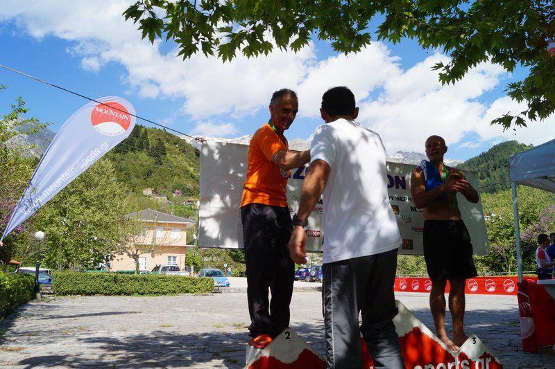 run athlos tzoumerkon 2015 (261)