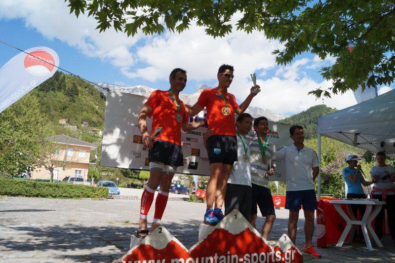 run athlos tzoumerkon 2015 (274)
