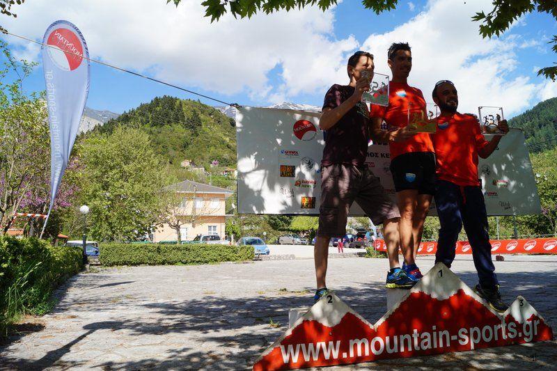 run athlos tzoumerkon 2015 (280)