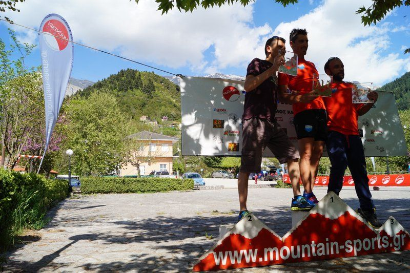 run athlos tzoumerkon 2015 (281)